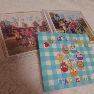 カンジャニエイト(関ジャニ∞)の関ジャニ∞ あおっぱな CD 初回限定盤 通常盤(ポップス/ロック(邦楽))