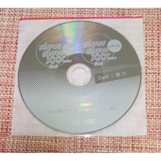 slow slow XXX... 2nd ステラ特典(CDブック)