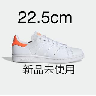 adidas - adidas アディダス Stan Smith スタンスミス 22.5cm