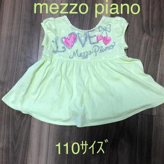 メゾピアノ(mezzo piano)のmezzo piano  Tシャツ 110(Tシャツ/カットソー)