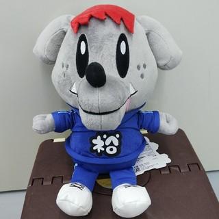 ジェネレーションズ(GENERATIONS)のGENERATIONS高校TV 中務裕太 BIGぬいぐるみ ジェネ高 ジェネ犬(ミュージシャン)