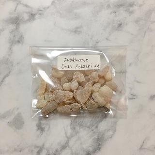 オマーン産乳香 シャズリ 20g(お香/香炉)