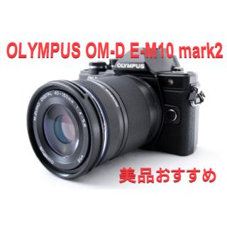 オリンパス(OLYMPUS)のOLYMPUS E-M10 markⅡ❤美品❤2000円相当おまけ付き(デジタル一眼)