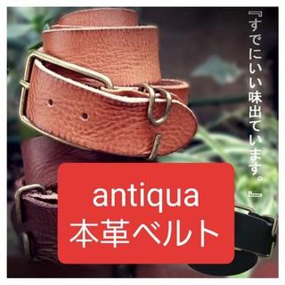 アンティカ(antiqua)のantiqua 本革 ベルト(ベルト)