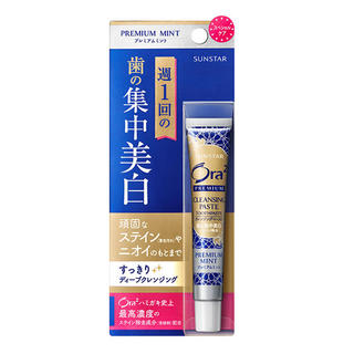 サンスター(SUNSTAR)のOra2  プレミアム クレンジングペースト オーラツー ホワイトニング(歯磨き粉)