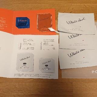 ポーラ(POLA)のPOLA ポーラ 試供品セット(サンプル/トライアルキット)