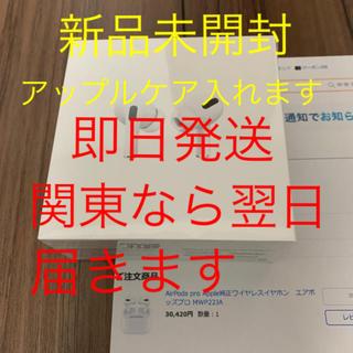 アップル(Apple)の新品未開封 日本販売正規品AirPods pro   MWP22J/A ②(ヘッドフォン/イヤフォン)