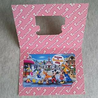 ディズニー(Disney)のディズニーテレカ  トゥーンタウン 1996(その他)