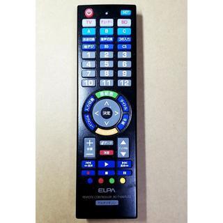 エルパ(ELPA)のテレビ・レコーダー用リモコン(その他)