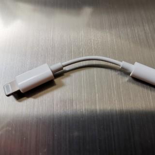 アップル(Apple)の純正品 iphone 変換ケーブル (その他)