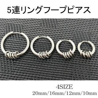 5連 ステンレス フープピアス 銀 リング ピアス韓国 シルバー A022