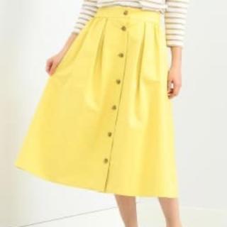 デミルクスビームス(Demi-Luxe BEAMS)のDemi-Luxe BEAMS / 2WAY ボタンスカート(ロングスカート)