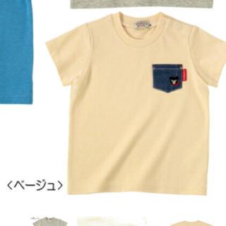 ダブルビー(DOUBLE.B)のダブルB☆Tシャツベージュ新品(Tシャツ/カットソー)