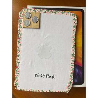 アップル(Apple)のmise Pad Pro(タブレット)