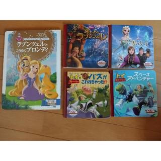 ディズニー(Disney)のディズニー絵本5冊セット(絵本/児童書)
