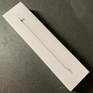 アップル(Apple)の【新品未使用】Apple pencil  アップルペンシル 第一世代(タブレット)