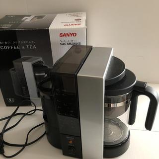 サンヨー   ミル付きコーヒー&ティー・メーカー(コーヒーメーカー)