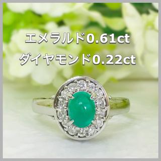 Pt900 エメラルド 0.61ct ダイヤモンド 0.22ct リング