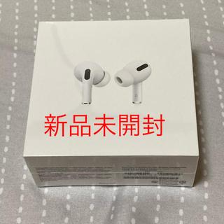 アップル(Apple)の【保証開始前】AirPods Pro  MWP22J/A エアポッズプロ(ヘッドフォン/イヤフォン)
