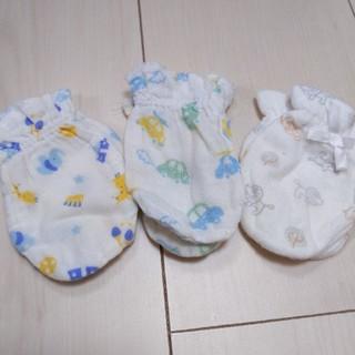 ベビーミトン 3組 美品(手袋)