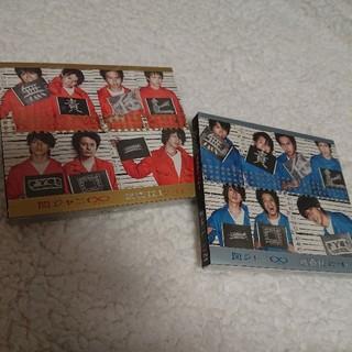 カンジャニエイト(関ジャニ∞)の関ジャニ∞ 無責任ヒーロー CD 初回限定盤(ポップス/ロック(邦楽))