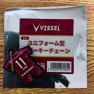 ヴィッセル神戸ガチャ ユニフォーム型ラバーキーチェーン 古橋亨梧選手(記念品/関連グッズ)