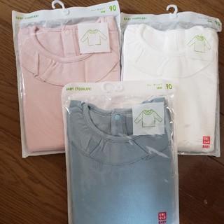 ユニクロ(UNIQLO)の新品 UNIQLO フリルロンT 3枚セット 90(Tシャツ/カットソー)