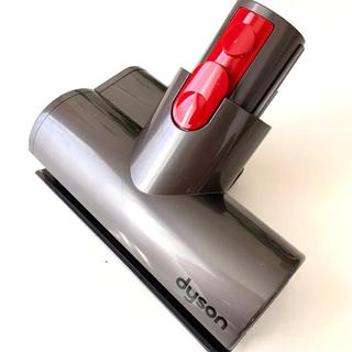 ダイソン(Dyson)のdyson ミニモーターヘッド 未使用品✨(掃除機)