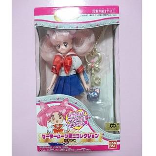バンダイ(BANDAI)のセーラームーン ちびうさ ミニコレクション 人形 ドール フィギュア 当時 レア(キャラクターグッズ)