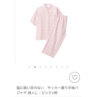 MUJI (無印良品) - 脇に縫い目のない サッカー織り半袖パジャマ 婦人L・ピンク×柄
