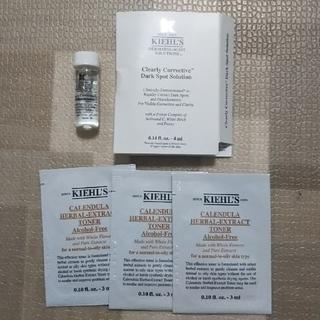 キールズ(Kiehl's)の【新品】Kiehl's 試供品 セット(サンプル/トライアルキット)