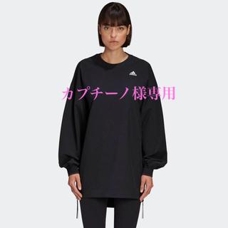 アディダス(adidas)のadidas×HYKE プルオーバー(カットソー(長袖/七分))
