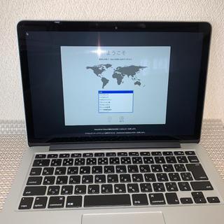 アップル(Apple)のMacBookPro Retina 13インチ Early 2015(ノートPC)