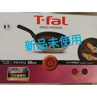 ティファール(T-fal)のティファール T-faL ガスのみ 26cm フライパン(鍋/フライパン)