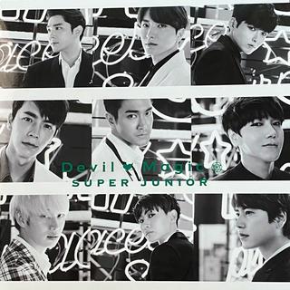 スーパージュニア(SUPER JUNIOR)のsuper junior 会場限定CD(K-POP/アジア)