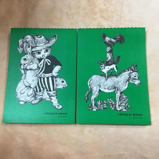 ヒグチユウコ クロッキーメモ2冊 長靴ネコ
