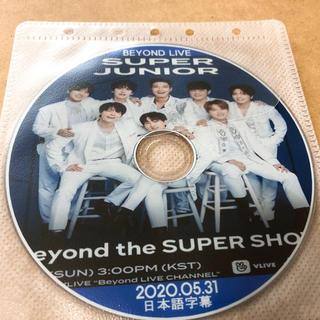 スーパージュニア(SUPER JUNIOR)のSUPER JUNIOR Beyond LIVE DVD (ミュージック)