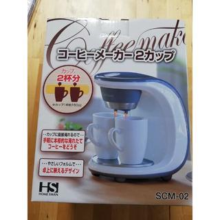 NIITSU/新津興器 SCM-02 コーヒーメーカー2カップ(コーヒーメーカー)