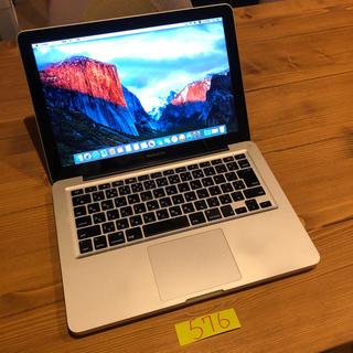 Mac (Apple) - メモリ8GB! MacBook pro 13インチ mid2012