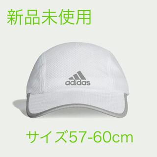 アディダス(adidas)の新品未使用 アディダス adidas ランニングキャップ(その他)