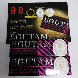 エグーダム EGUTAM まつげ美容液  2本セット(まつ毛美容液)