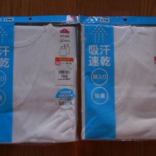 イオン(AEON)のM 吸汗速乾 ランニング 白 2枚組2点(その他)