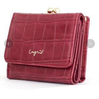 アングリッド(Ungrid)のアングリッド (財布)