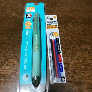 フリクションメイド(FRICTION made)のフリクション三色ボールペン&替芯(ペン/マーカー)