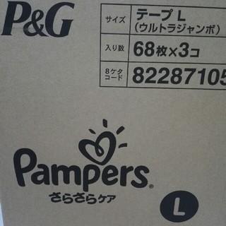 ピーアンドジー(P&G)のパンパースLサイズ テープ(ベビー紙おむつ)