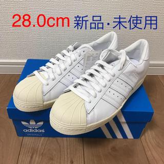 アディダス(adidas)の【新品】adidas スーパースター 80S RECON 28.0cm(スニーカー)