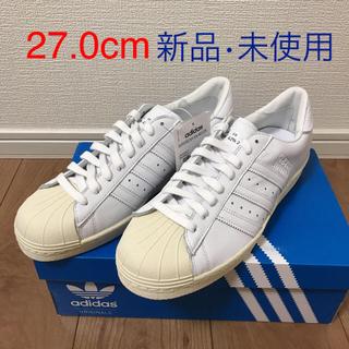 アディダス(adidas)の【新品】adidas スーパースター 80S RECON 27.0cm(スニーカー)