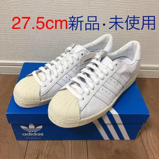 アディダス(adidas)の【新品】adidas スーパースター 80S RECON 27.5cm(スニーカー)