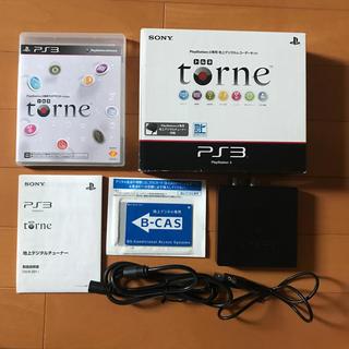 ソニー(SONY)のPS3 SONY トルネ 地上デジタルレコーダーキット(テレビ)