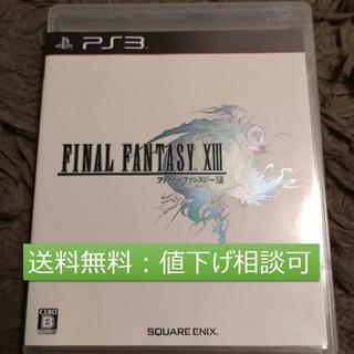 プレイステーション3(PlayStation3)の【送料無料】[PS3]ファイナルファンタジー13(家庭用ゲームソフト)